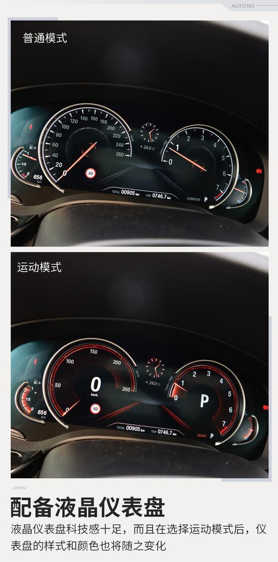 动感与舒适完美平衡 试驾宝马6系GT 630i