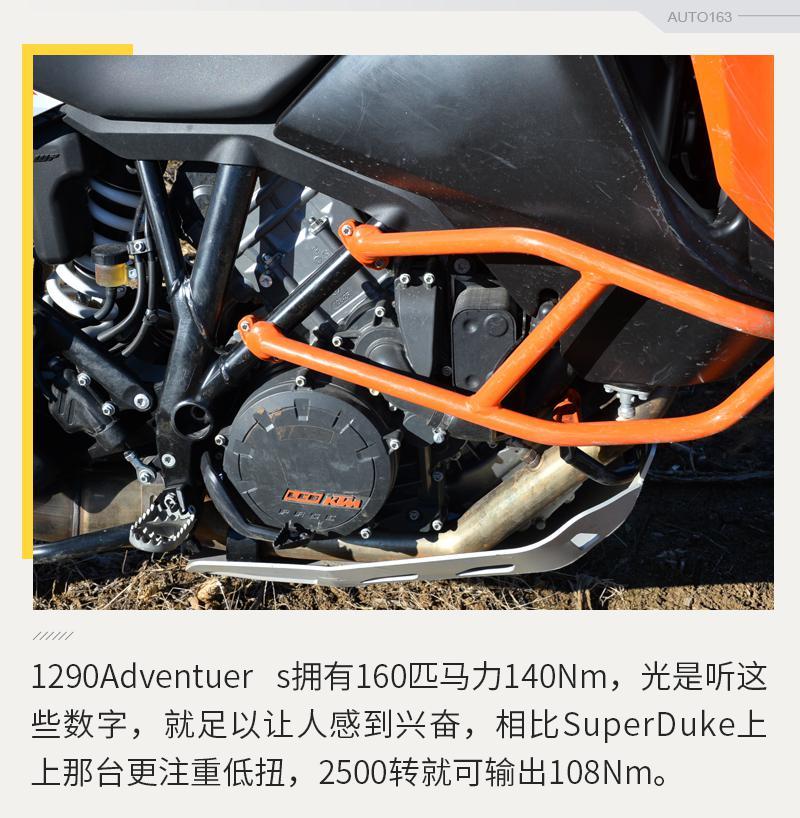 不要枯燥的旅行 试驾KTM1090ADV/1290ADV S