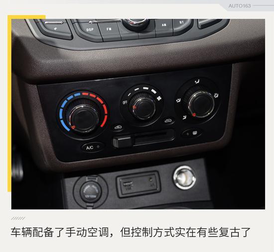 提升精致感 广州车展实拍东风风光330S
