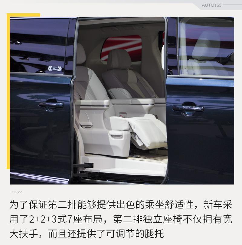 广汽的新年礼物 传祺GM8或12月31日上市