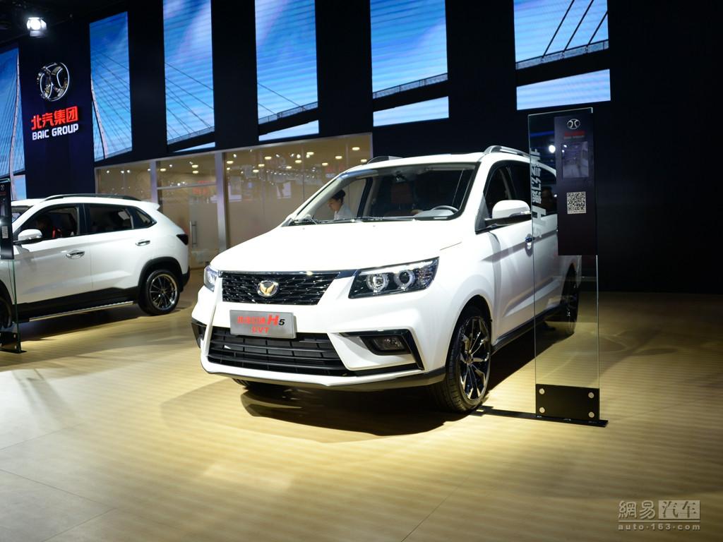 以SUV为主 北汽幻速明年至少推出5款新车