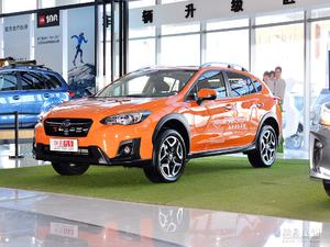[杭州市]斯巴鲁XV降价促销优惠1万 现车充足
