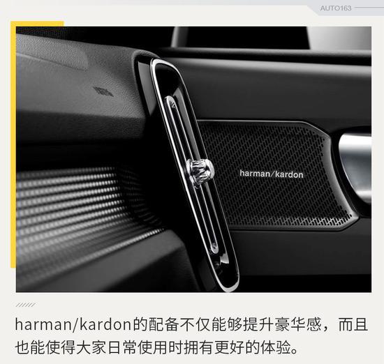有颜值,有实力 车展实拍沃尔沃XC40