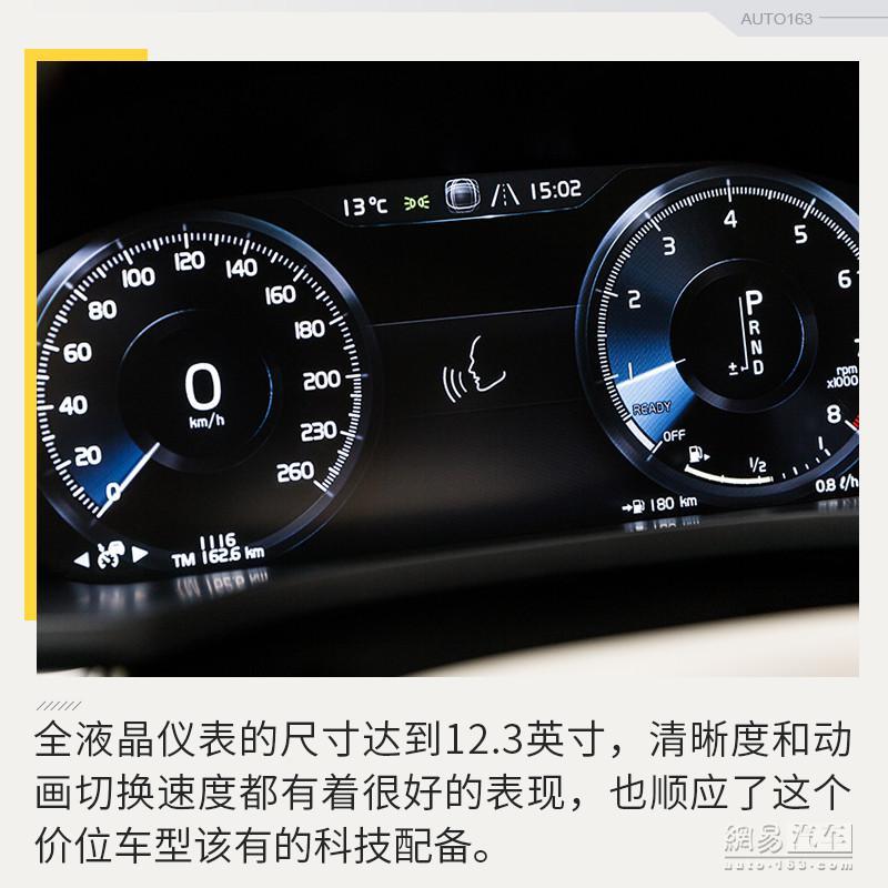 终于等到完美的你 试驾沃尔沃全新XC60 T5