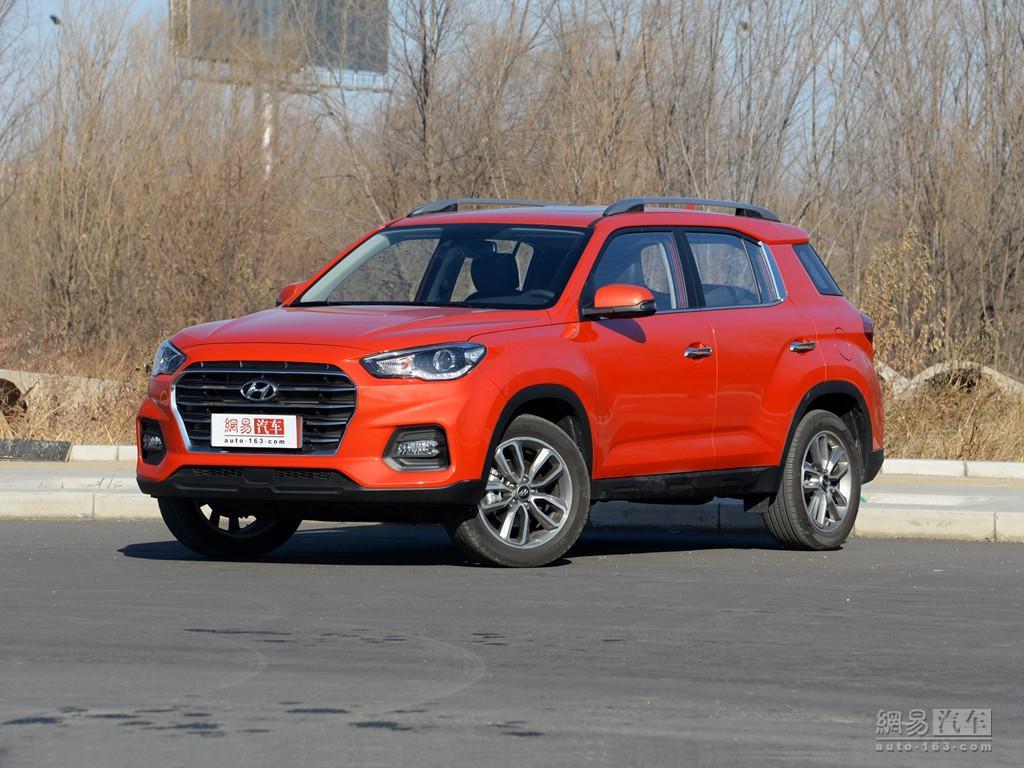 新增1.4T车型 新款ix35售11.99-16.19万