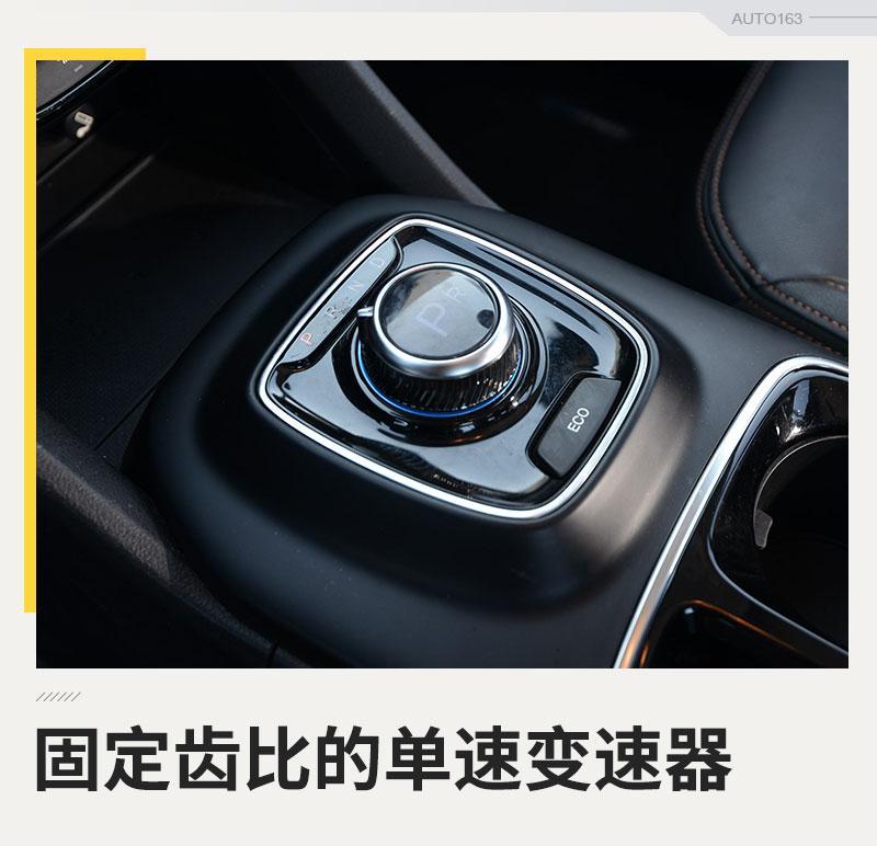 续航挑战汽油车 试驾广汽传祺GE3