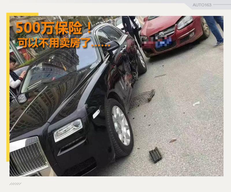 保险买够五百万 北京自动驾驶测试标准快评