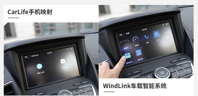 搭PSA的动力 试驾2018款东风风神AX7