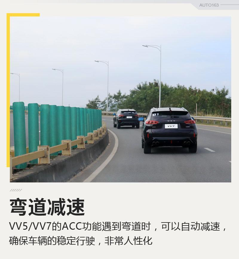 自主高端的新一步 再度体验WEY VV5/VV7