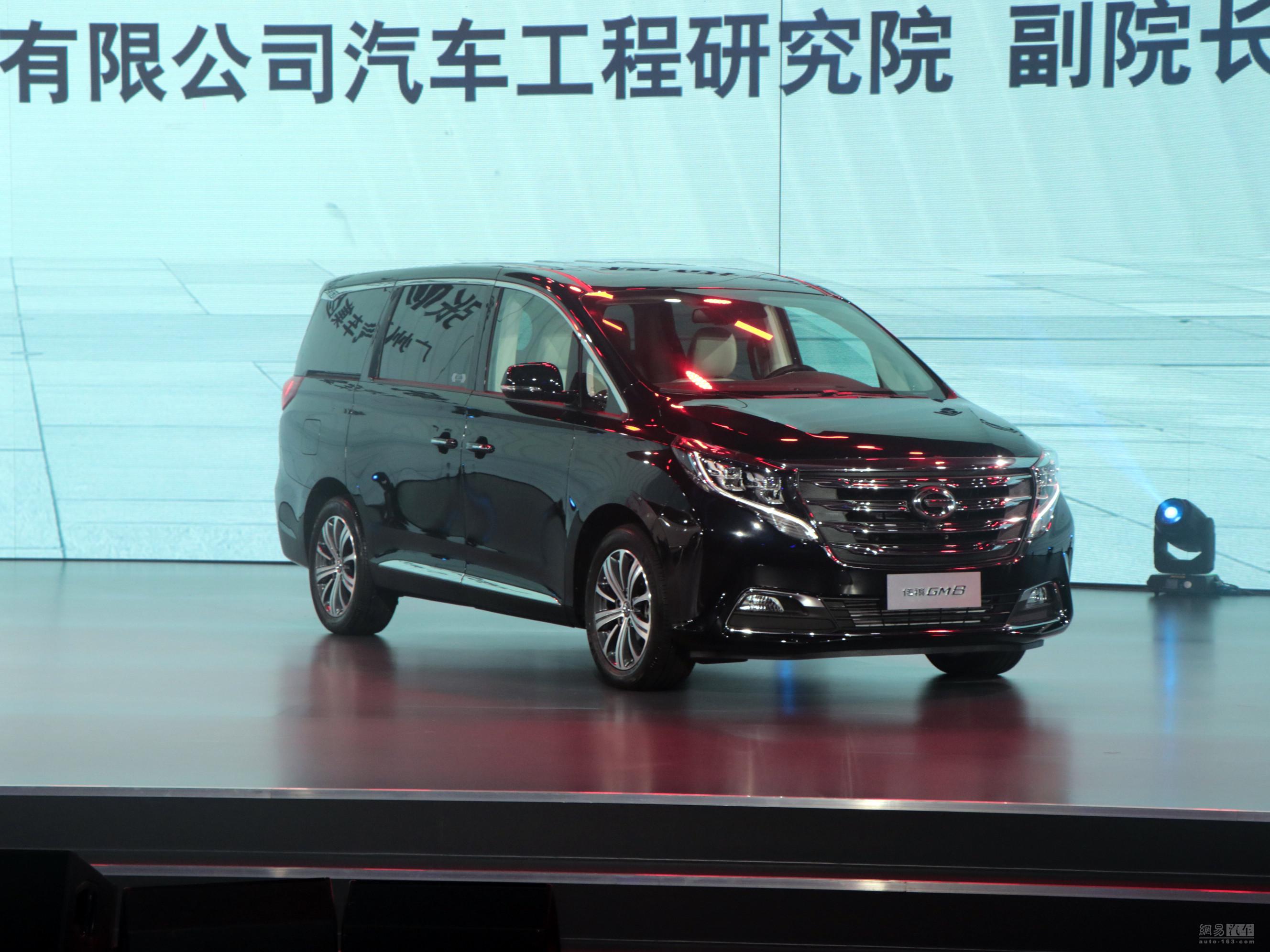 售17.68-25.98万 广汽传祺GM8正式上市