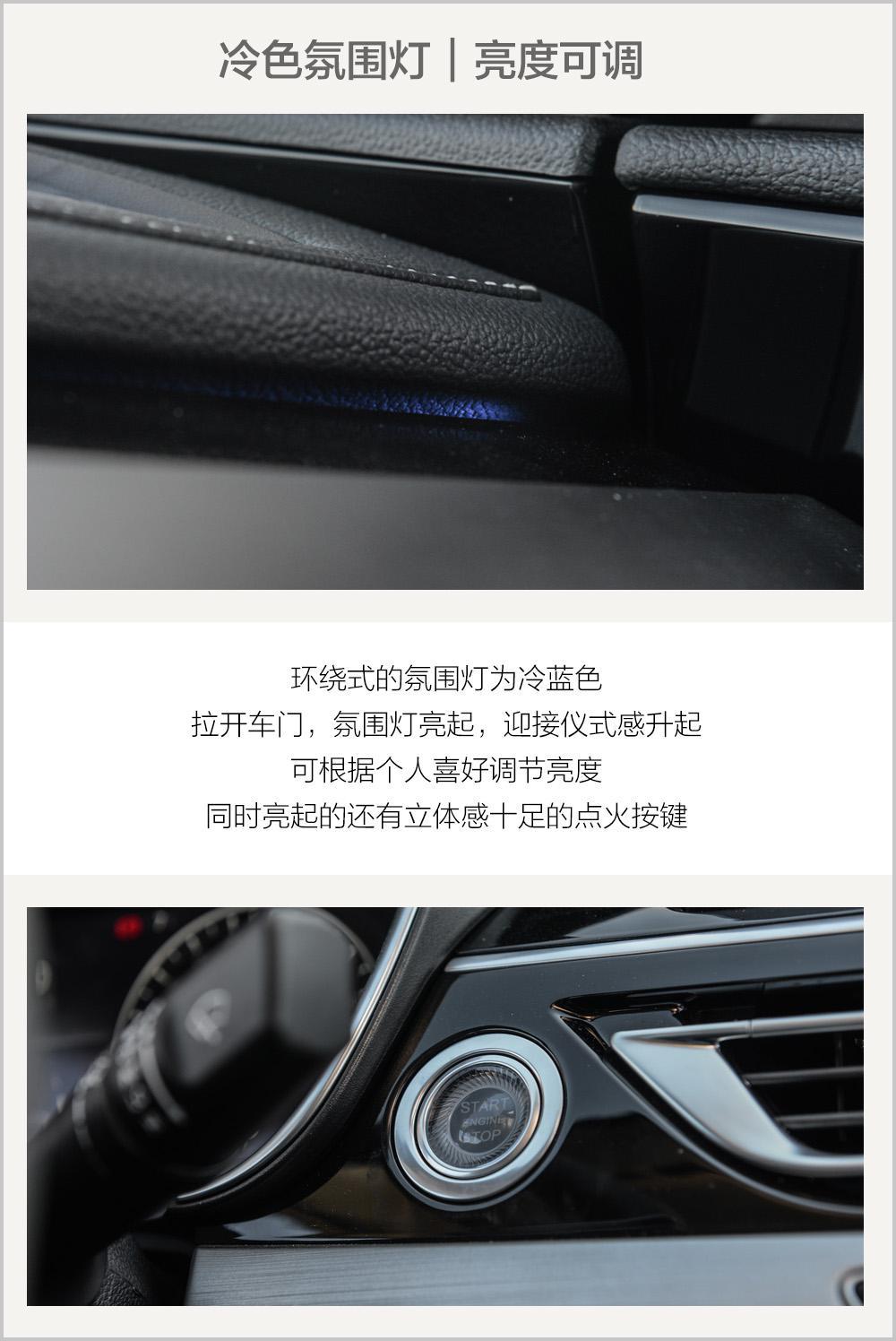 严选好车之睿骋CC 用精良选材塑造品质感