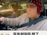 "2016CES:开车就别乱想了 日产""脑控""驾车很科幻"