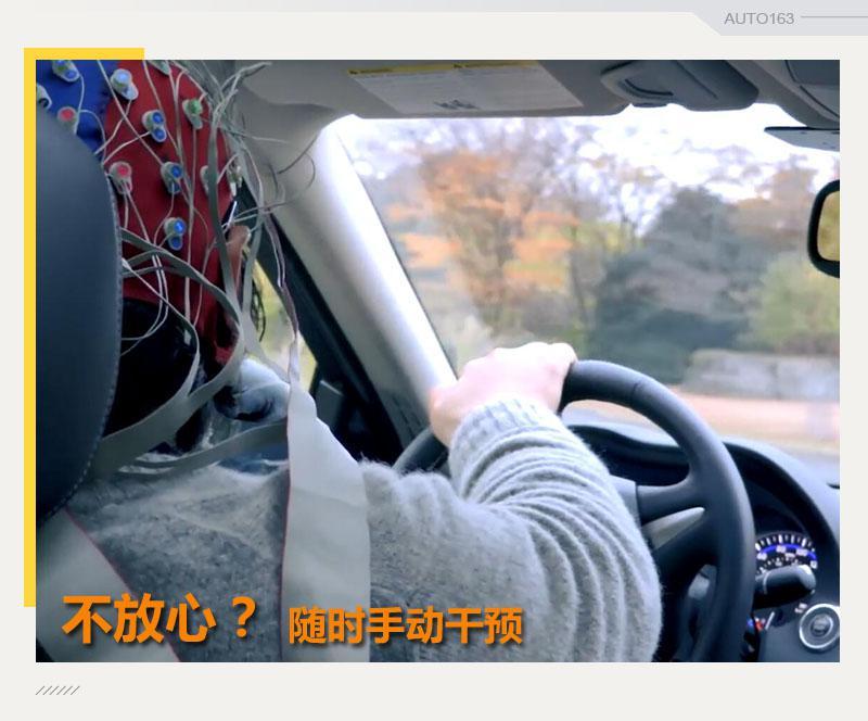 """开车就别乱想了 日产""""脑控""""驾车很科幻"""