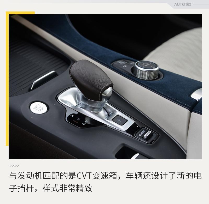 全力冲击 海外试驾新一代英菲尼迪QX50