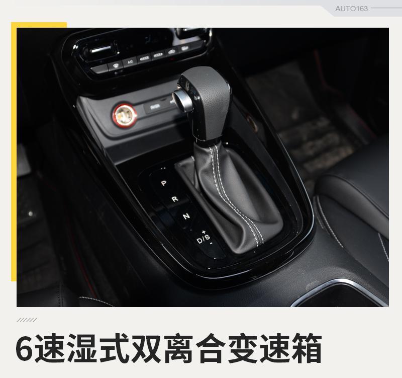内外兼修越来越好 试驾宝骏530 1.5T