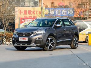 [上海市]标致4008降价促销优惠3.9万 少量现车