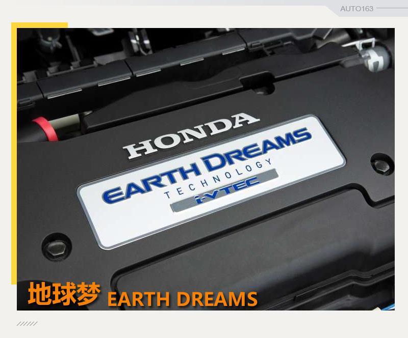 增压机最高热效率 本田地球梦发动机解读