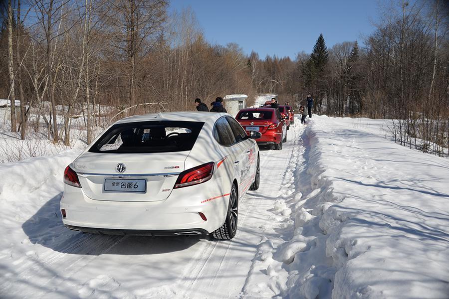 至关重要的安全性 冰雪试驾名爵6 20T