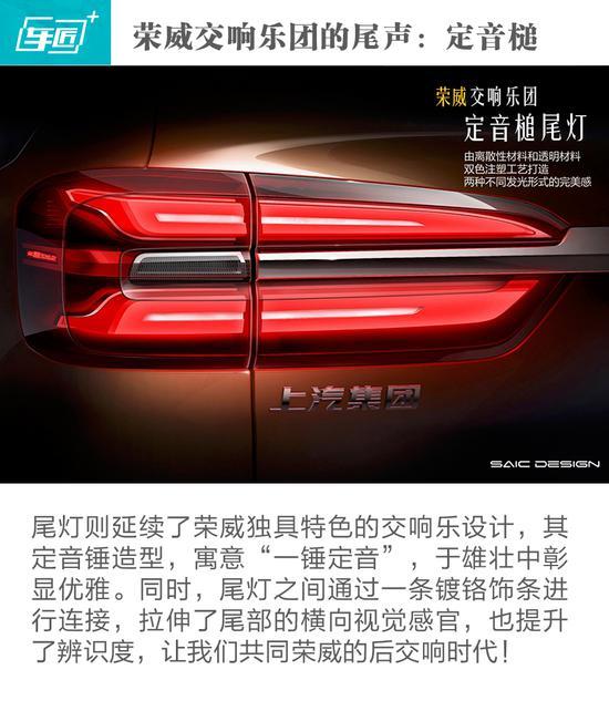 邵景峰:旗舰RX8将可控设计演绎到了极致