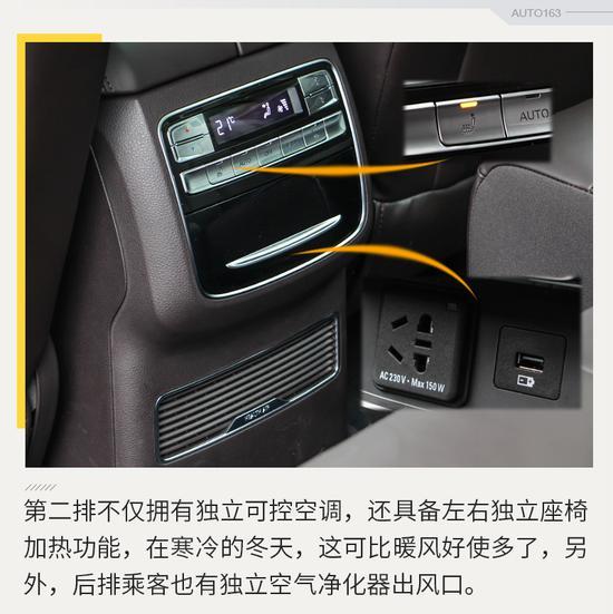 内外兼修的品质 自主全领域大7坐SUV(保密到3月19号9:00)