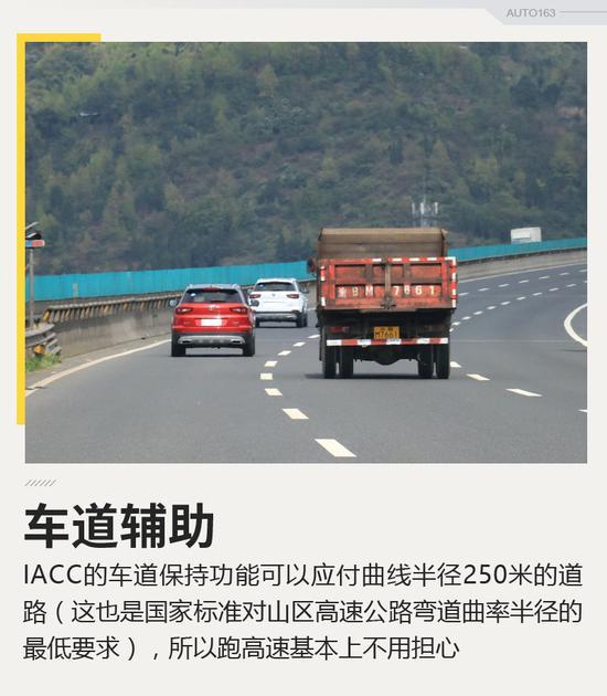 越来越像老司机 体验长安CS55新IACC技术