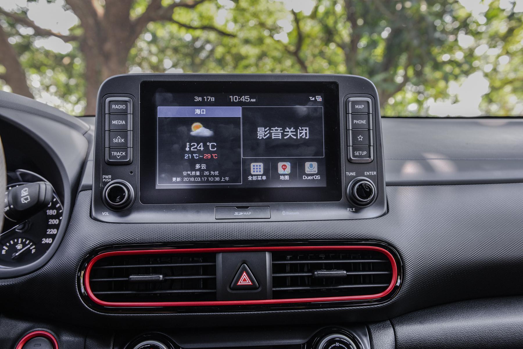 7.8s破百 北京现代ENCINO将于4月10日上市
