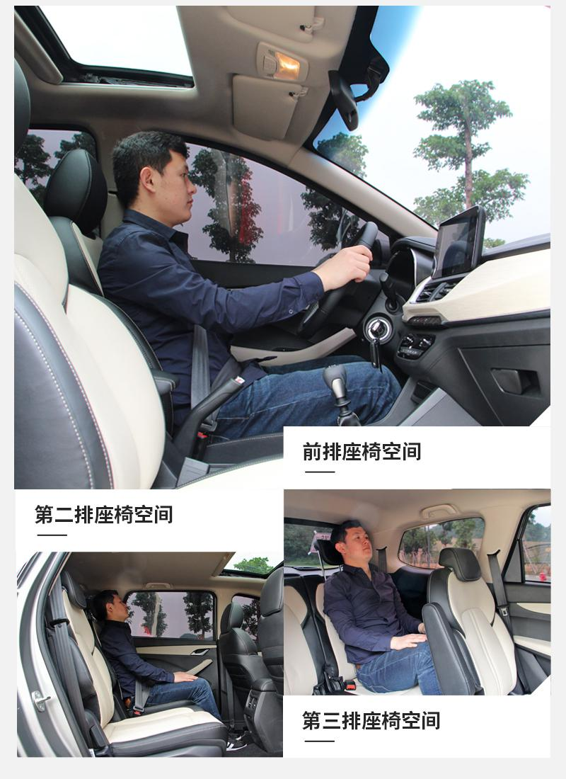 1.5L推荐手动豪华型 宝骏360全系导购
