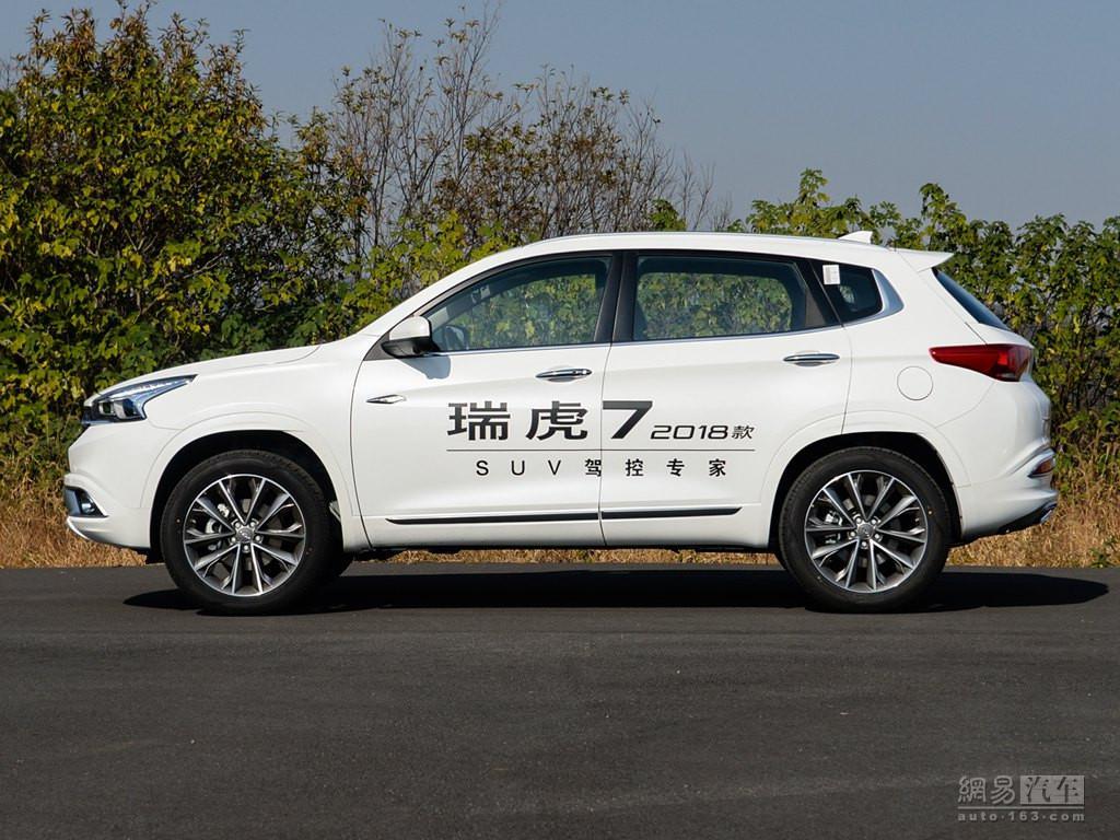 6款车型/售8.59-11.39万 瑞虎7 FLY上市