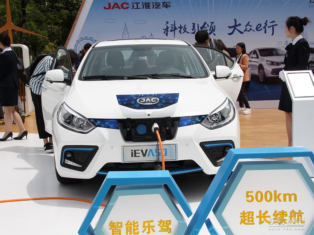 续航500km 江淮iEVA50将于北京车展上市