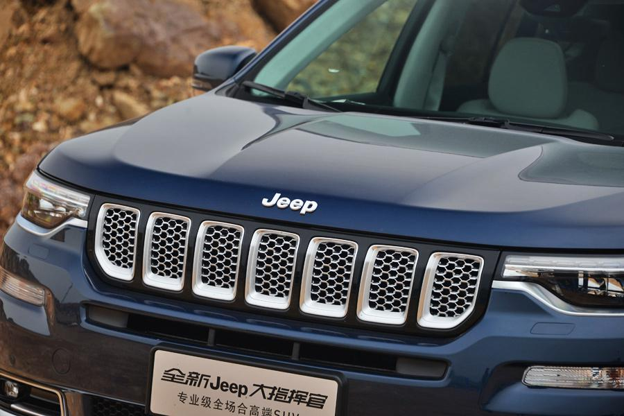 大指挥官 可以满足高品质都市生活的Jeep