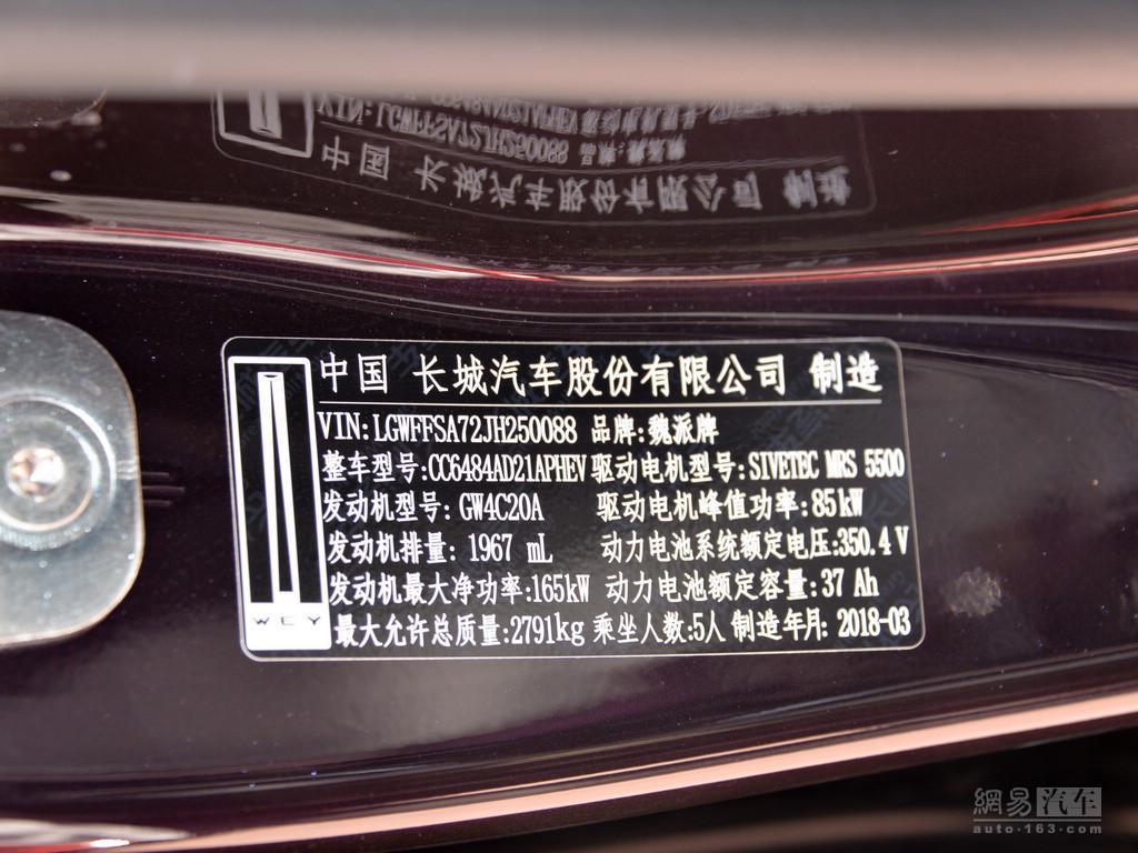搭2.0T+电动机 WEY P8售xx.xx-xx.xx万元