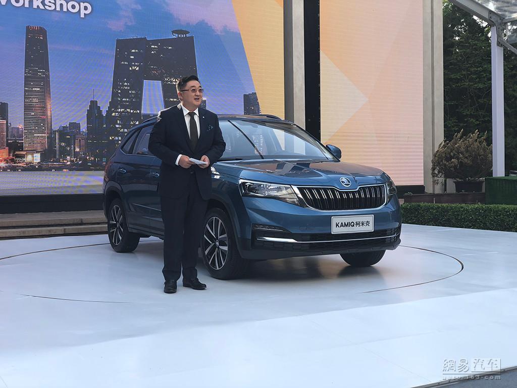 预售12-14万 上汽大众斯柯达柯米克6月上市