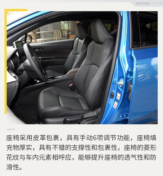标配10安全气囊 一汽丰田奕泽将22日上市