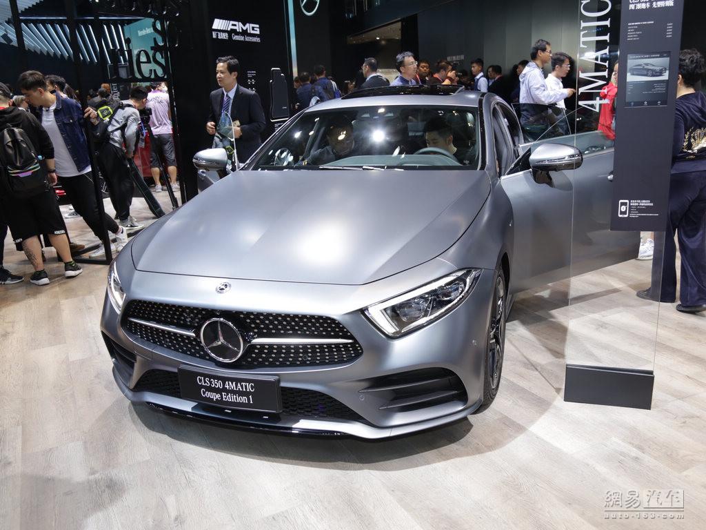 89万起 奔驰全新一代CLS级正式开启预售