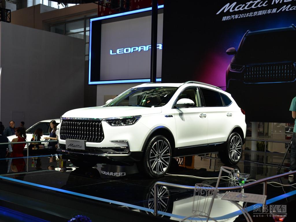 全新紧凑级SUV 猎豹Mattu将5月22日上市