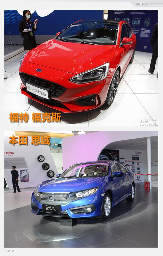 车展底盘大PK 福特新福克斯对比本田思域