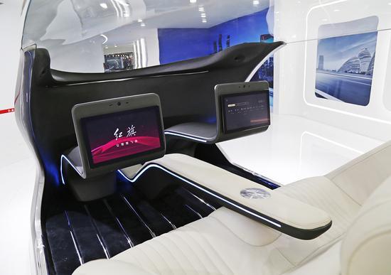 未来车机很高级 车展体验红旗下一代座舱系统
