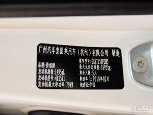 广汽传祺传祺GA4 2018款 150N MT尊享版
