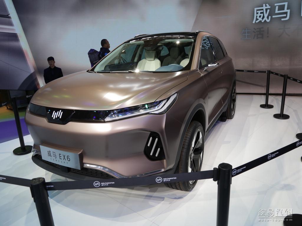 6座中型纯电动SUV 威马EX6将于9月上市