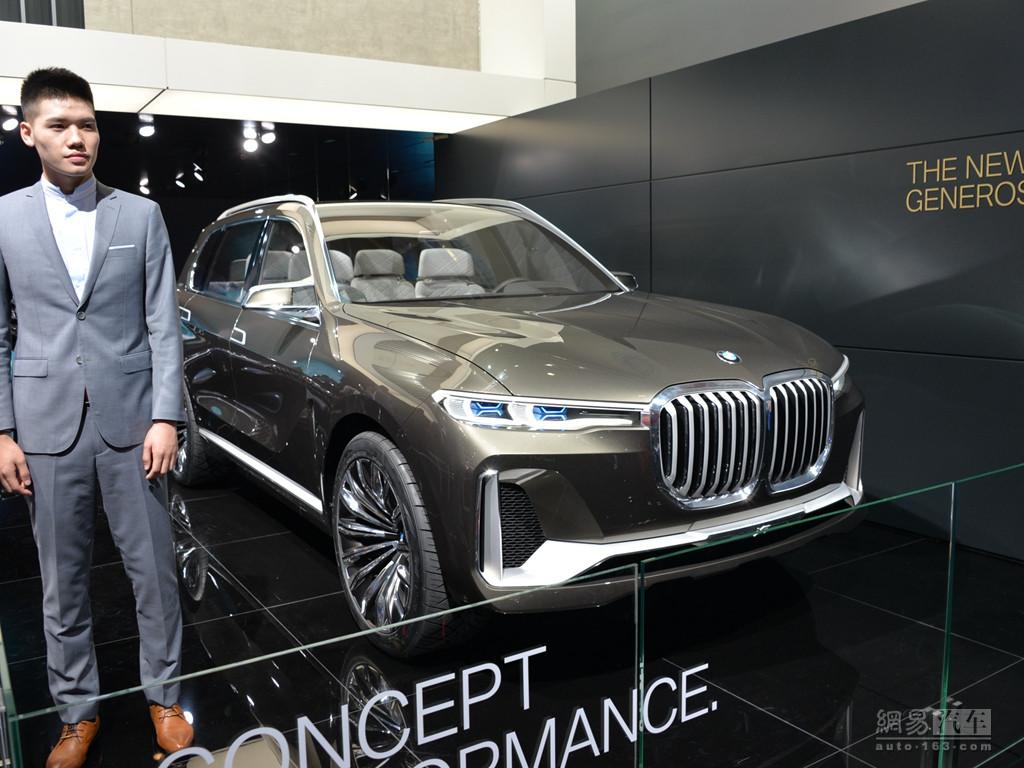 2019款宝马x7车展实拍图
