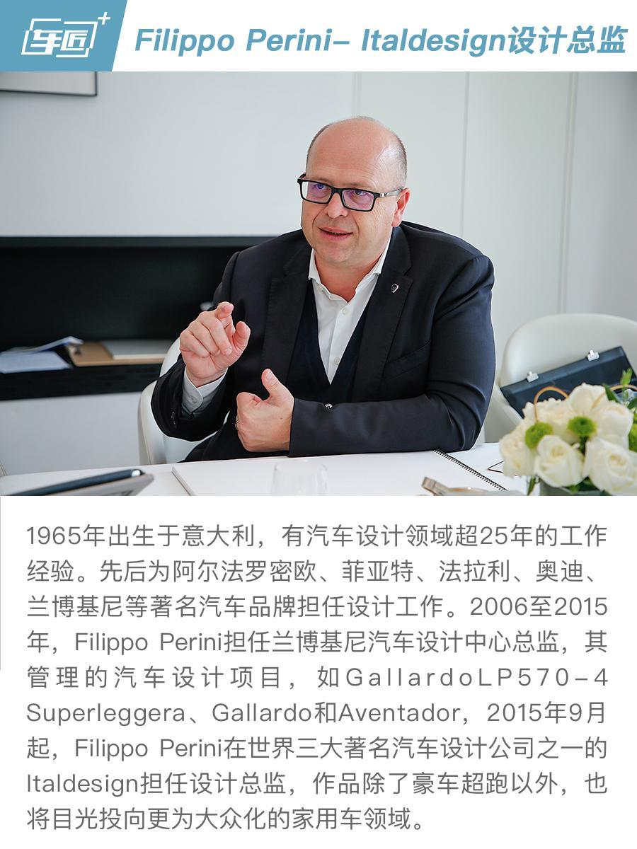 """Pilippo Perini:骏派CX65实用""""豪华游艇"""""""