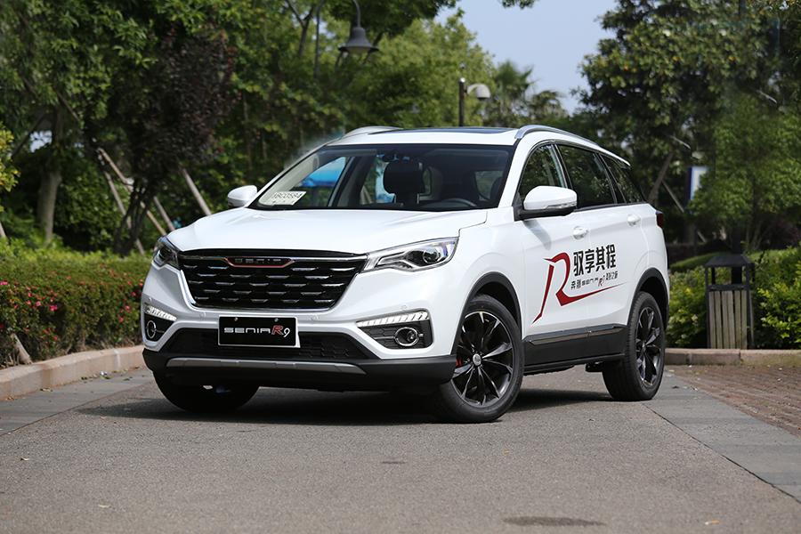 两种动力 一汽奔腾SENIA R9将5月26日上市