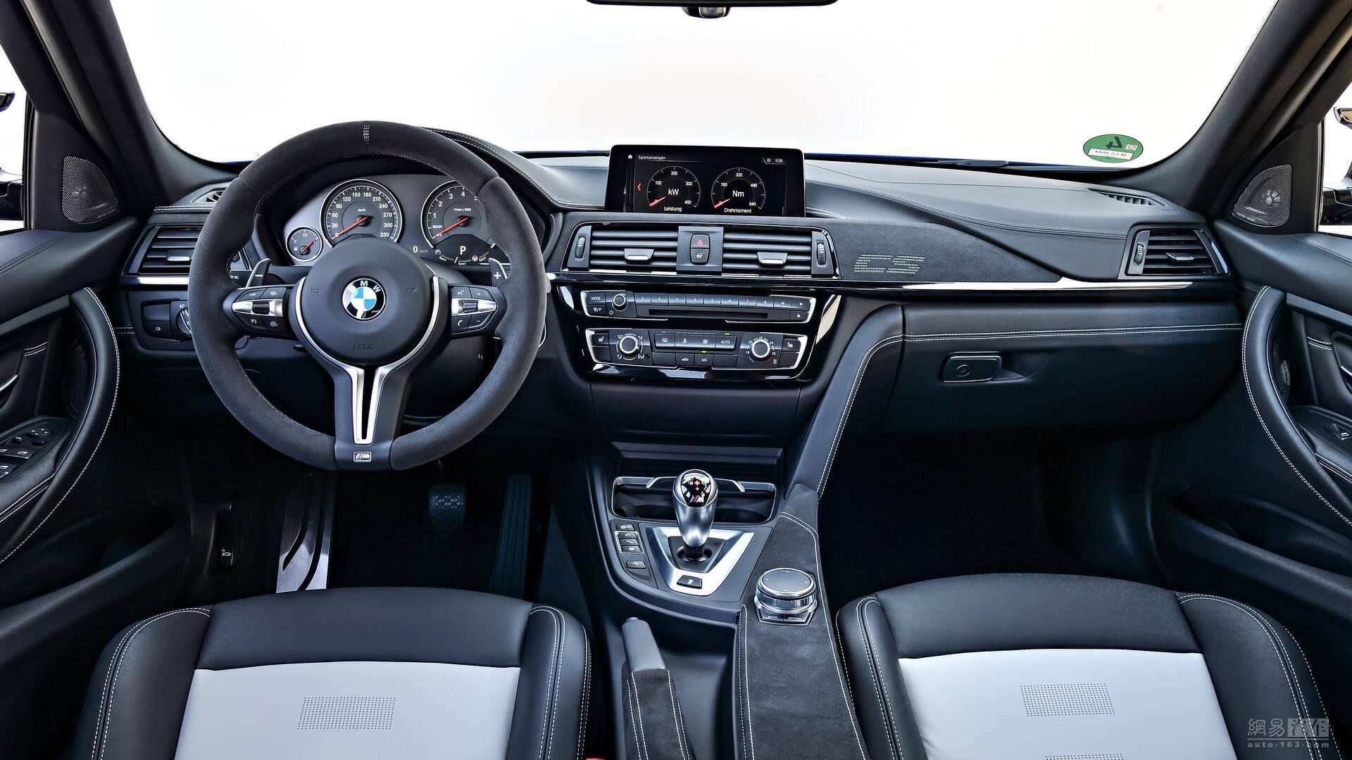 买车还得靠锦鲤 宝马M3 CS限量1200台发售