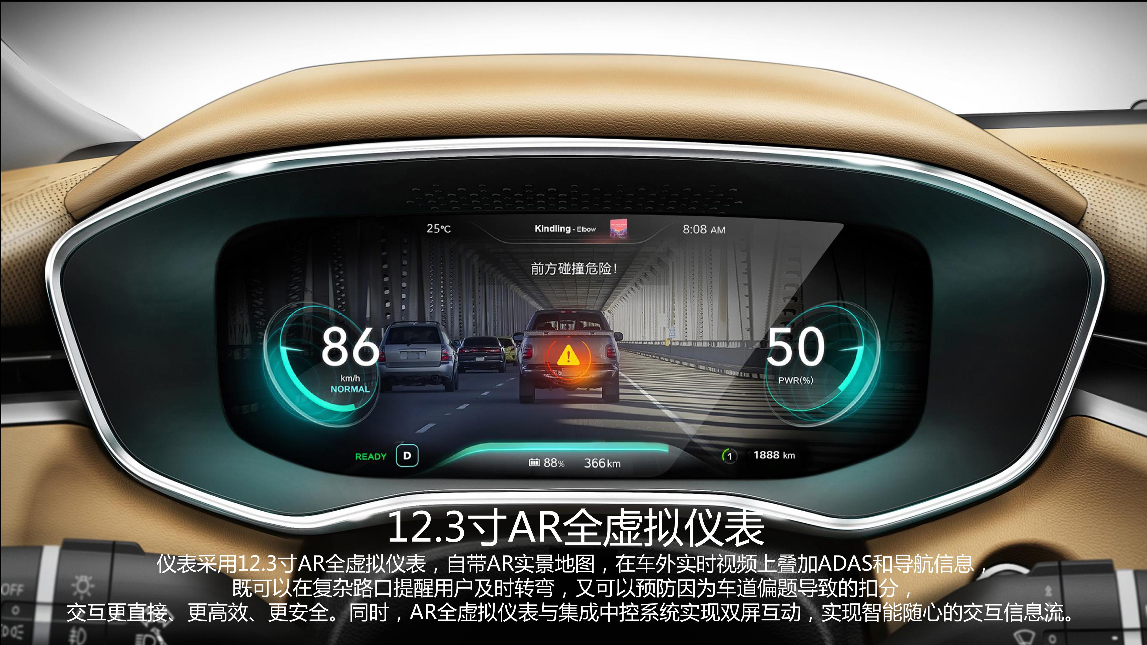 邵景峰:荣威MARVEL X引领电动车设计哲学