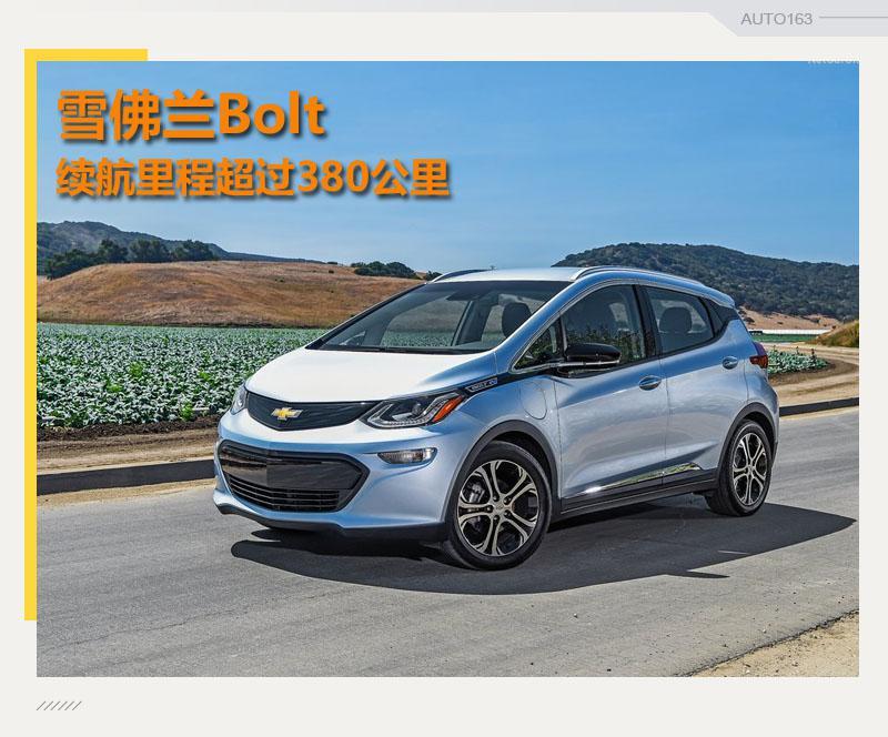 中国市场将发力 聊通用汽车的电气化进程
