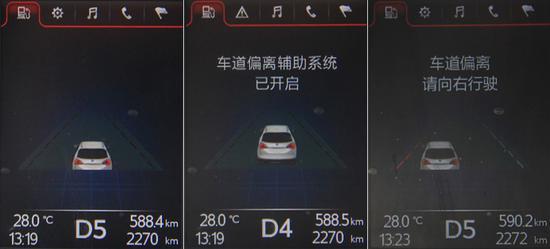 安全不只是说说而已 试驾瑞风S7超级版