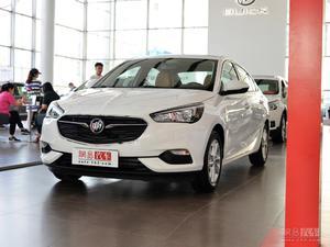 [菏泽市]凯越降价促销优惠1.8万 现车充足