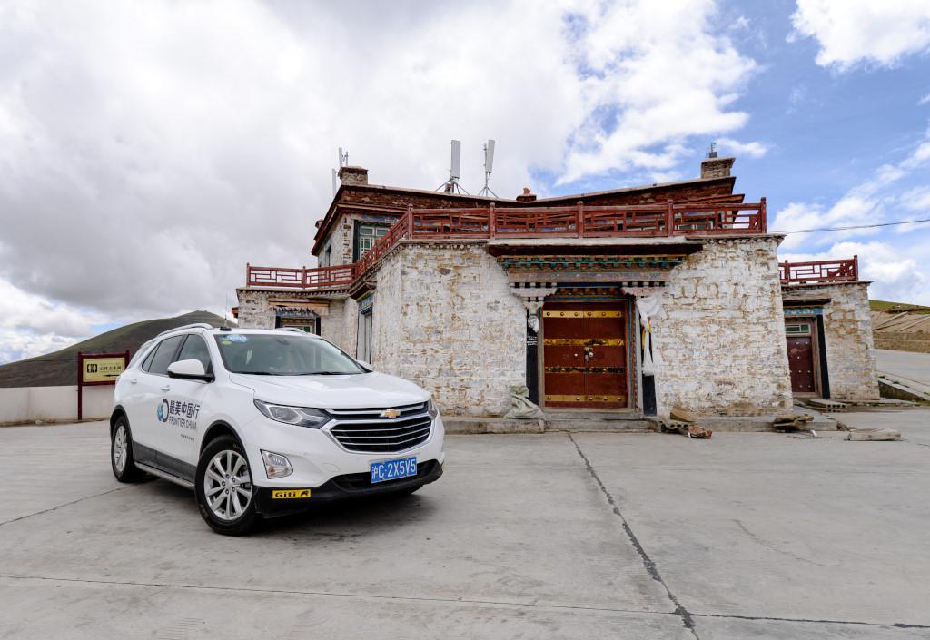 雪佛兰2018最美中国行极高之地 - 西藏DAY3