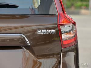 吉利远景SUV 2018款 1.4T CVT 4G互联旗舰型