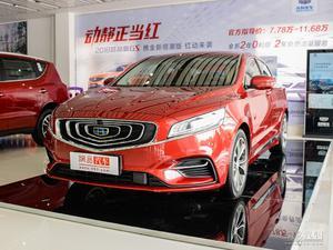 [上海市]博瑞优惠0.65万 现车充足颜色齐全